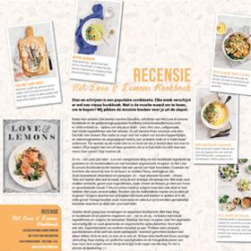 Rubriek Kookboekrecensie – Stadstuinieren