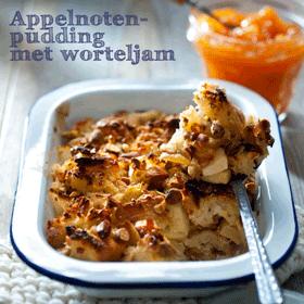 Janine Bruinooge schreef 5 seizoensrecepten (JAMMIE) voor het (h)eerlijke kookboek De Groene Garde, waaronder een recept voor een broodpudding met appels en noten en worteljam.